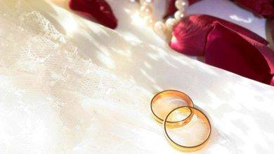 Photo of ازدواج کردن _چگونه رابطه دوستی را به ازدواج ختم کنیم