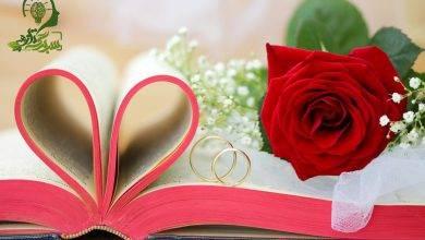 Photo of ستاره شناسی و ازدواج