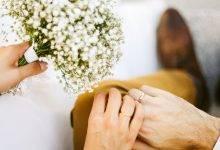 Photo of ازدواج و زندگی مشترک
