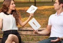 Photo of مهمترین سوالات ازدواج